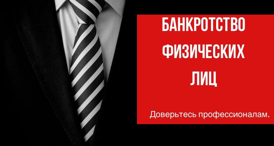 юридические услуги — Ок Банкрот — Тула, фото №2