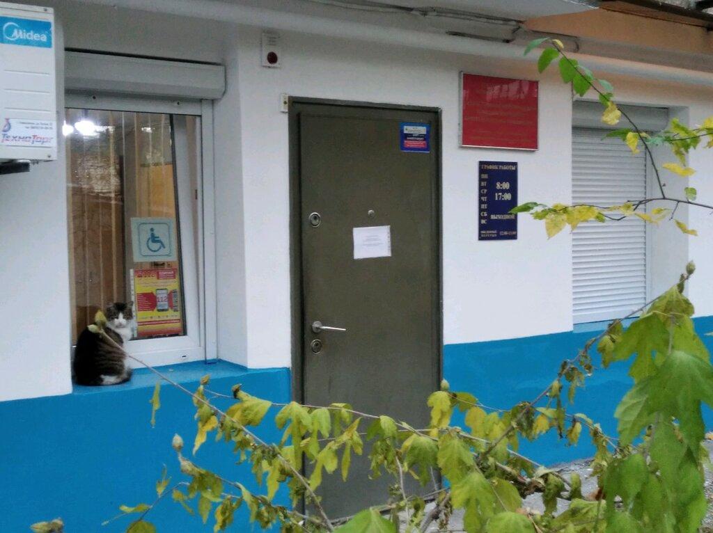 социальная служба — Севастопольский городской комплексный центр социального обслуживания — Севастополь, фото №1