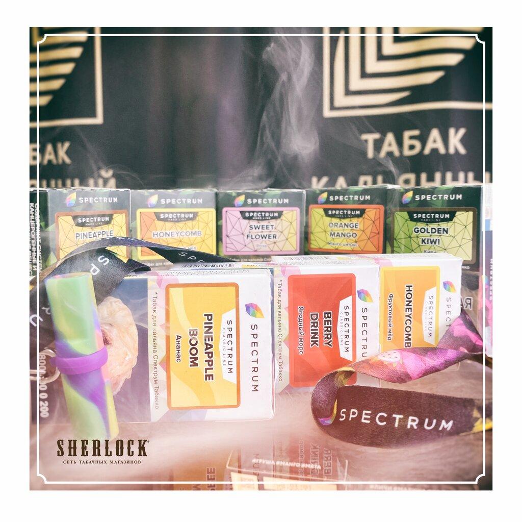 Купить табак для сигарет таганрог сигареты ссср купить в москве запечатанные