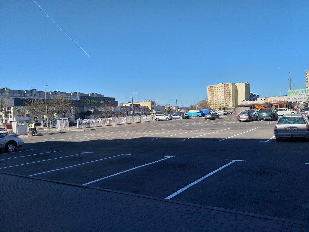 запчасти и аксессуары для бытовой техники — ZIP-Market — Минск, фото №2