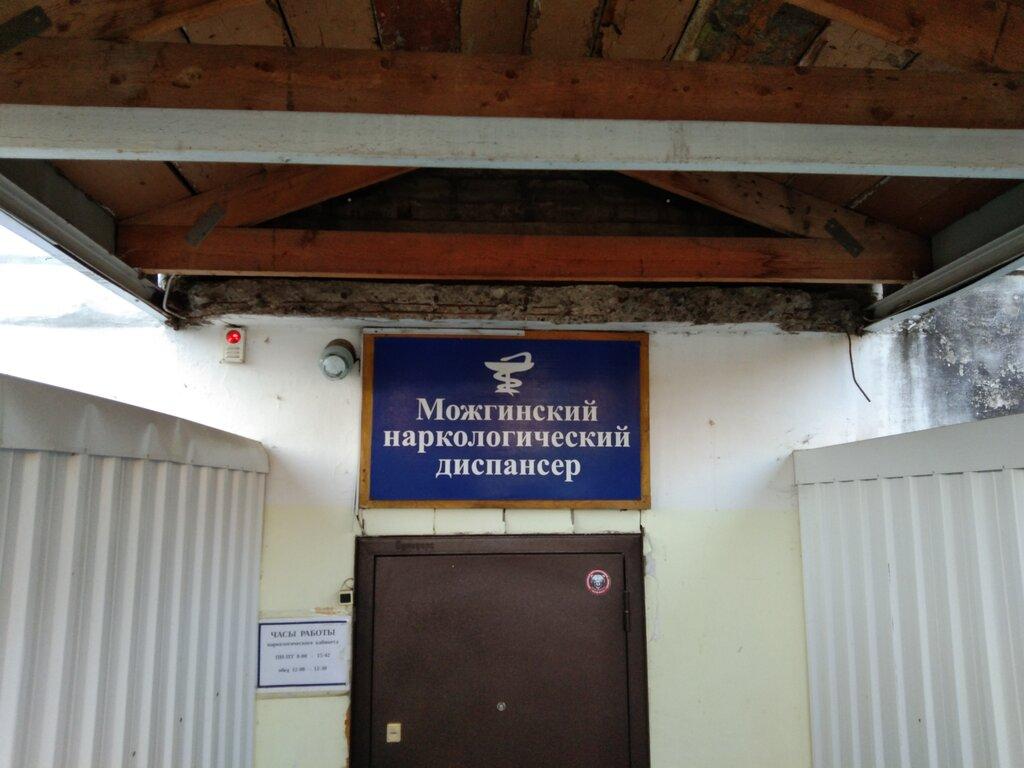 Можга наркология центр лечения наркомании тольятти