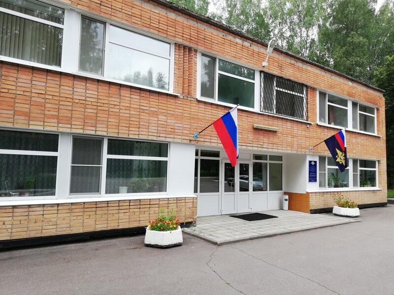 ФКУ ГЦАХиТО МВД России, Дом отдыха Космонавт