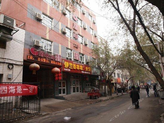 City 118 Chain Hotel Urumqi Hebei East Road