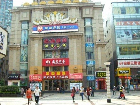 99 Inn Zhangjiagang Walk Street
