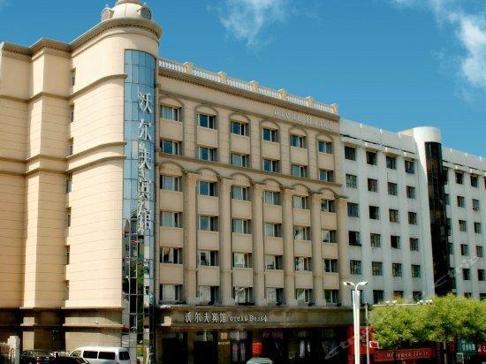 Wolff Hotel