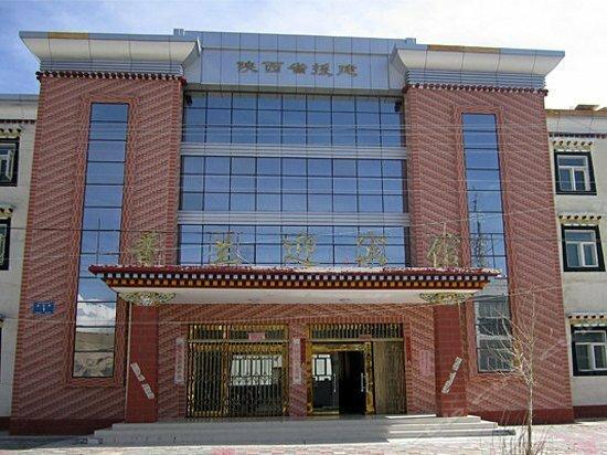 Ali Pulan Town Hotel
