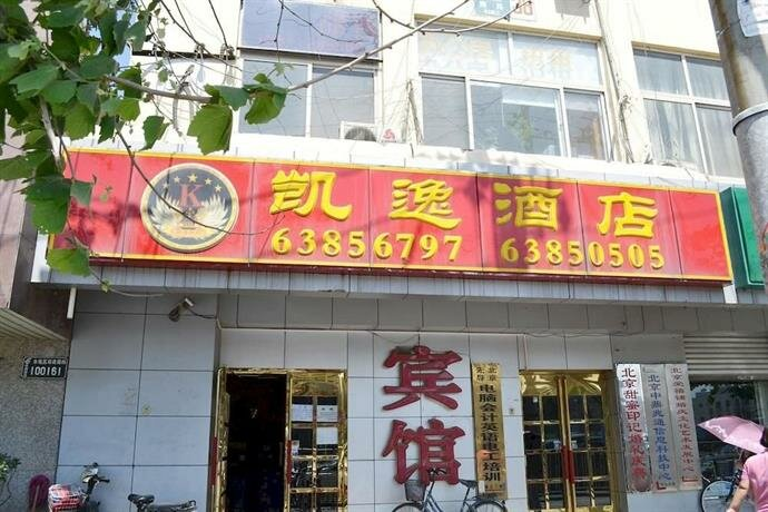 Beijing Kaiyi Hotel