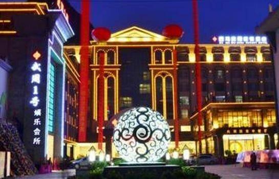 Bama Wuzhou Resort Hotel