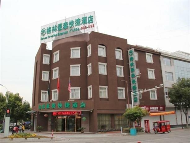 GreenTree Inn Taizhou Xinghua Zhangguo Bus Station Express Hotel