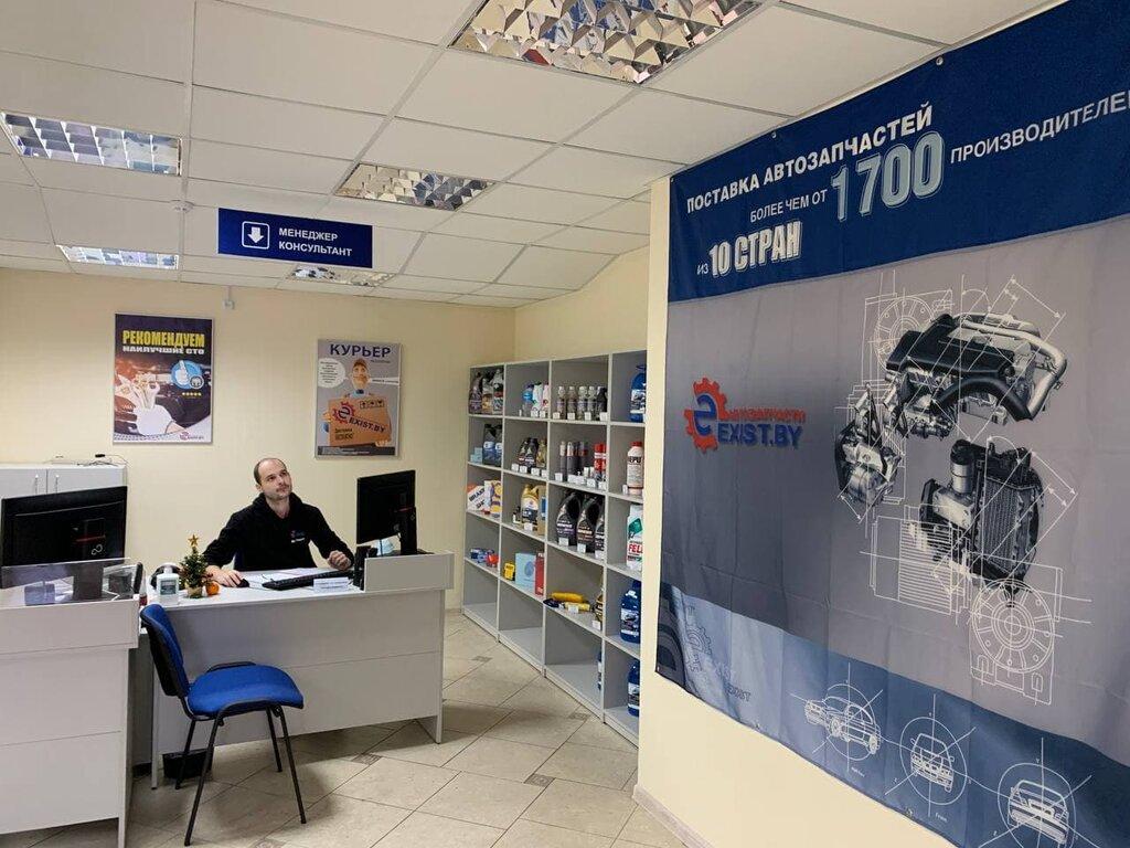 интернет-магазин — Exist.by — Минск, фото №2