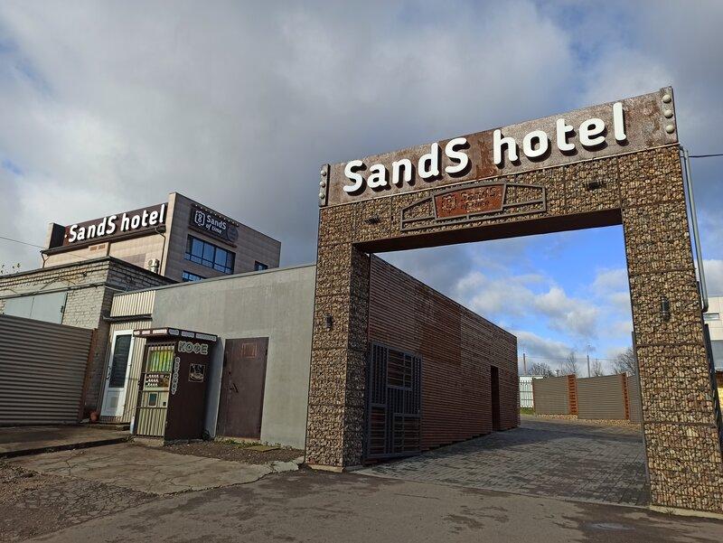 Отель Пески времени