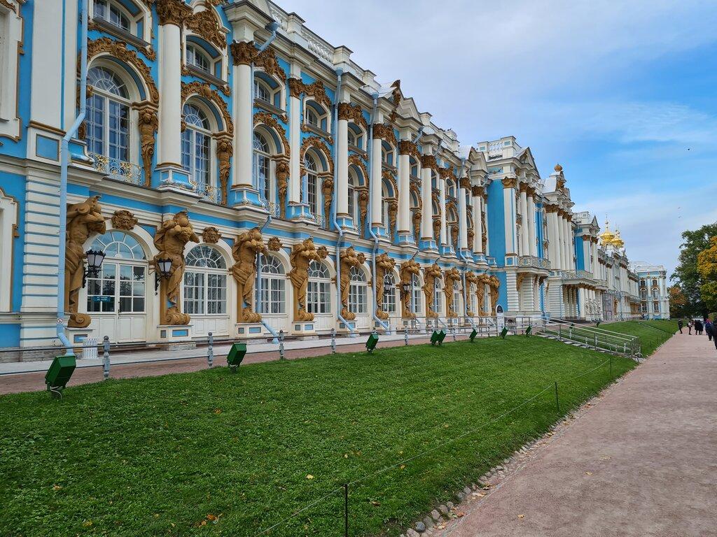 гостиница — Екатерина — Пушкин, фото №2