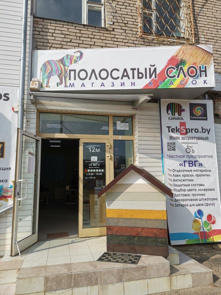 строительный рынок — Строительный рынок — Минск, фото №1
