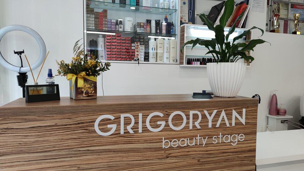 beauty salon — Grigoryan Beauty Stage — Yerevan, photo 1