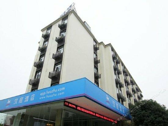 Hanting Express Guilin Guangxi normal University