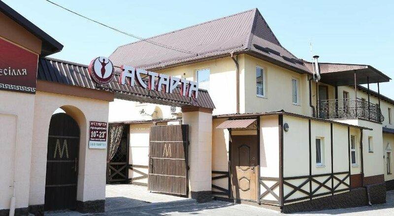 Astarta Inn