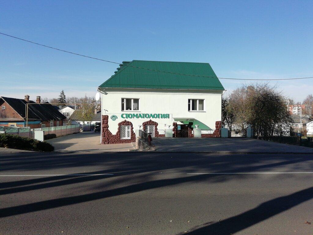 стоматологическая клиника — Центр Эстетической Стоматологии — Барановичи, фото №2