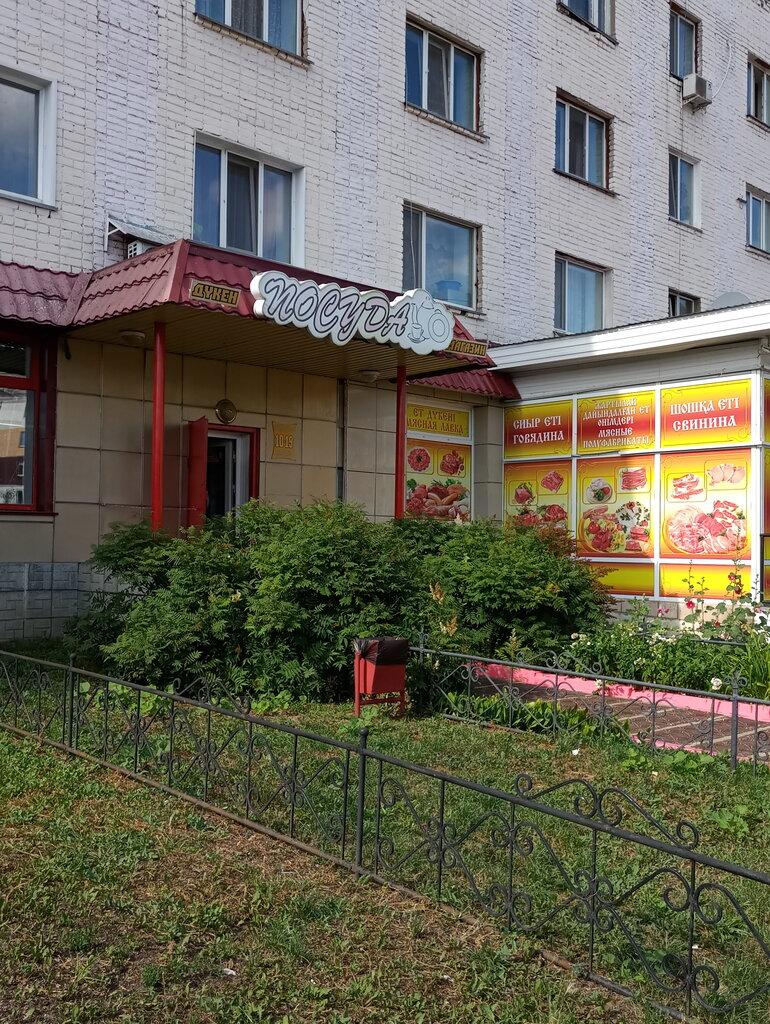 магазин посуды — Посуда — Петропавловск, фото №2