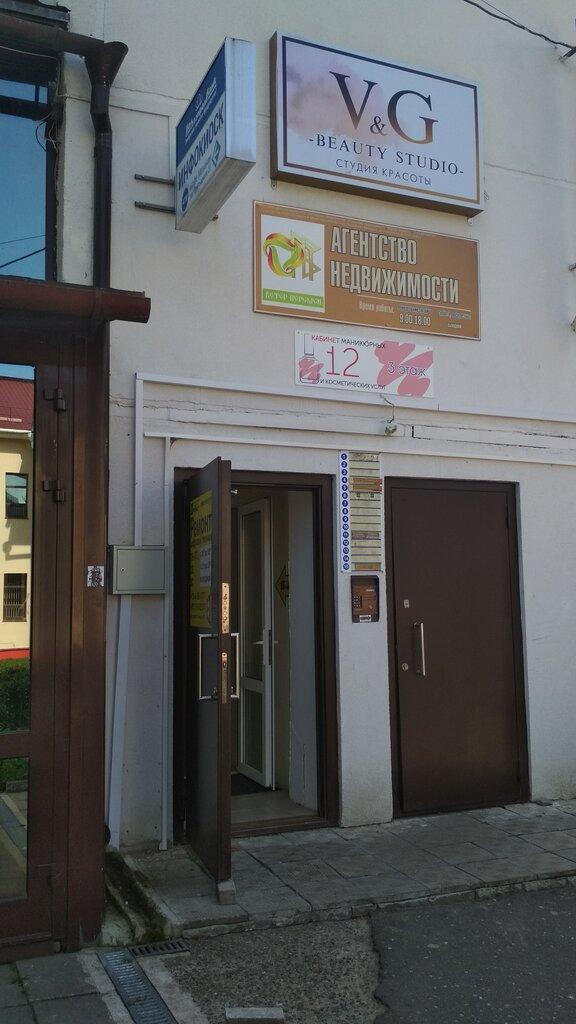 салон красоты — V&g — Молодечно, фото №1