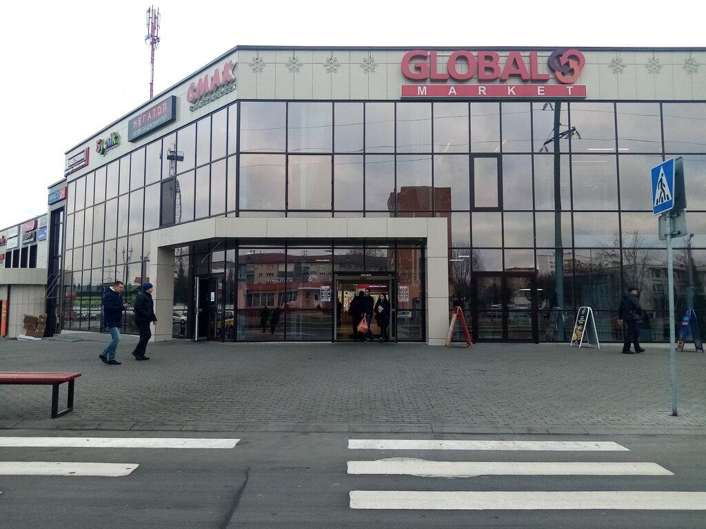 торговый центр — Global Market — Калинковичи, фото №1
