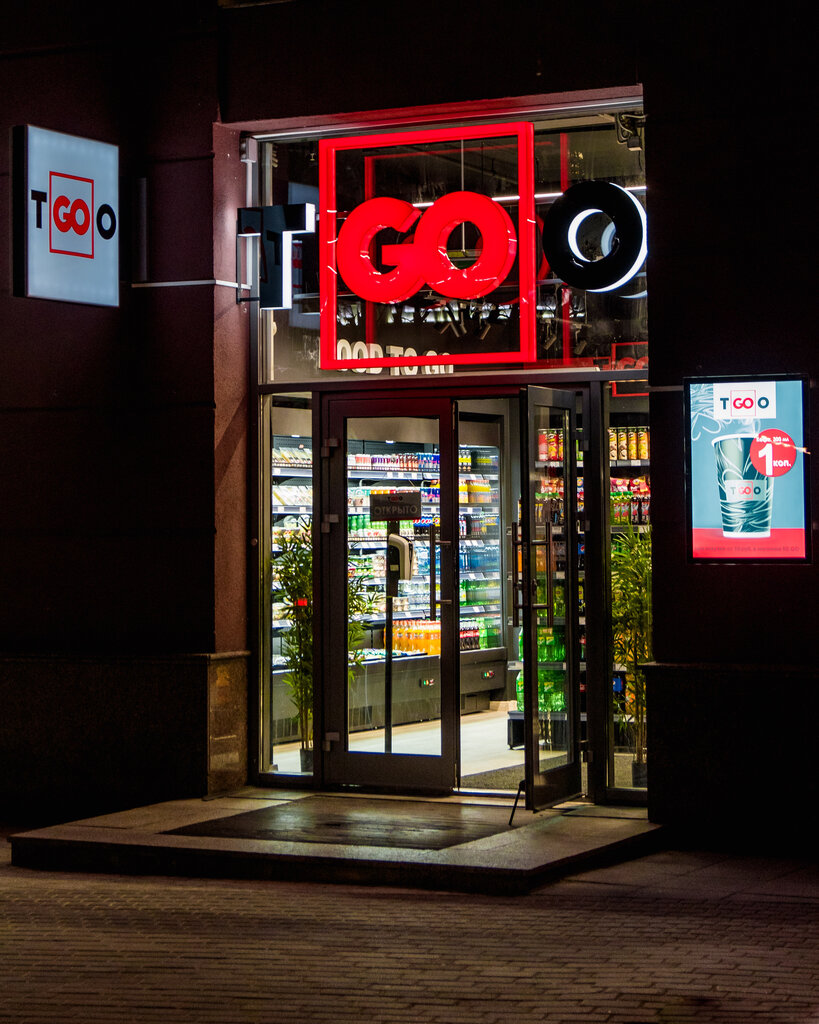 магазин продуктов — To Go — Минск, фото №1