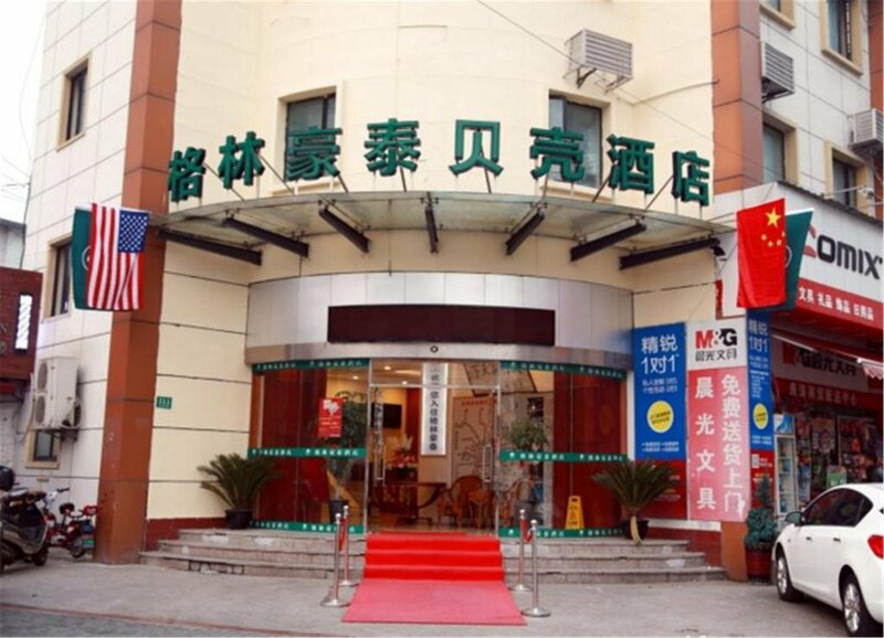 Greentree Inn Shanghai South Lingyan Road Yangsi Metro Station Shell Hotel