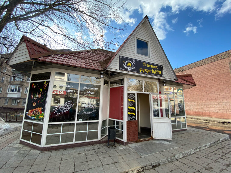 cafe — В гостях у Дяди Вано — Shelkovo, photo 2