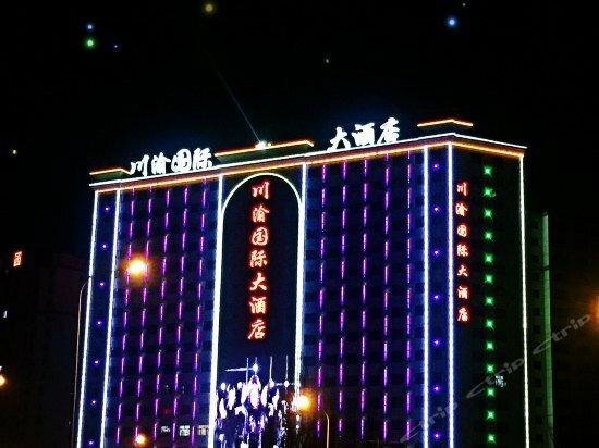 Chuanyu International Hotel