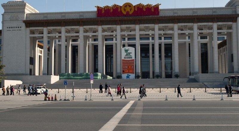 Hi Inn Beijing Tian'anmen Square