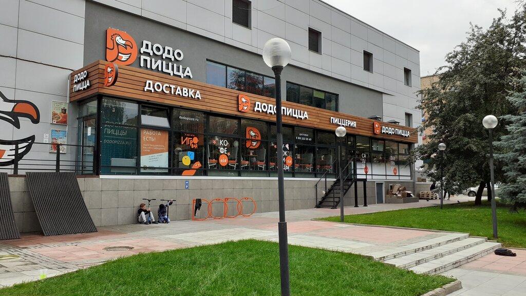 pizzeria — Dodo Pizza — Shelkovo, photo 1