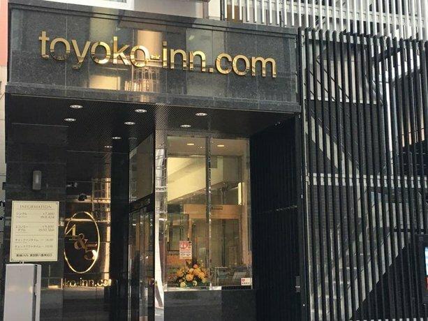 Toyoko Inn Tokyo-eki Yaesu Kita-guchi