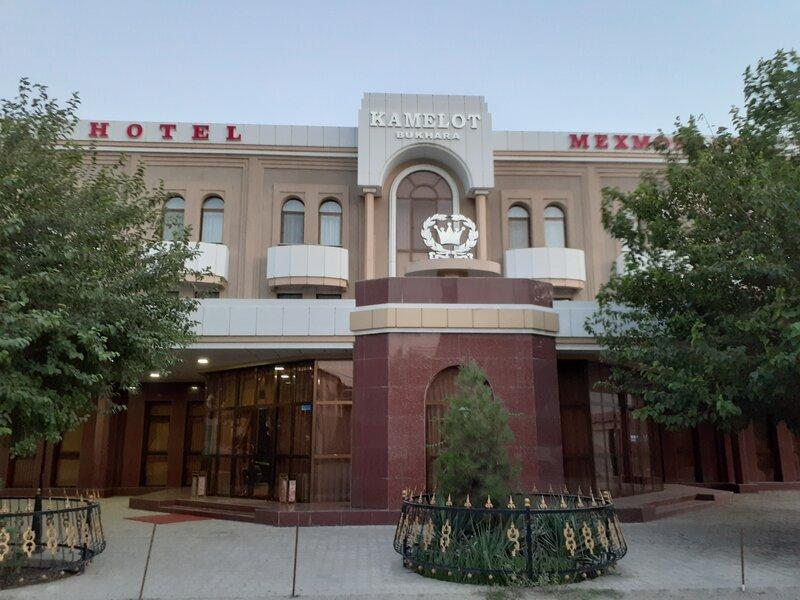 Отель Камелот