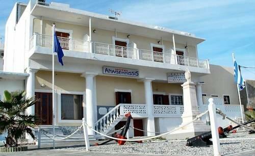 Hotel Anagennisis
