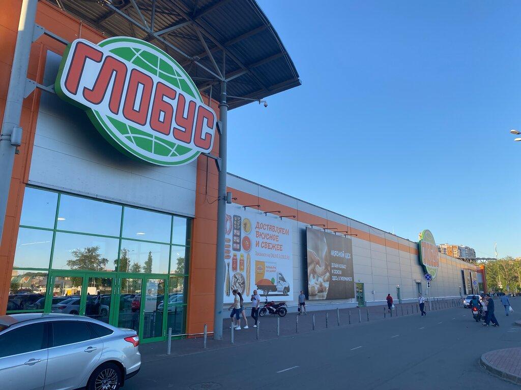 гипермаркет — Глобус — Королёв, фото №1
