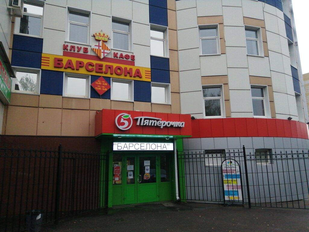 Брянск ночной клуб барселона самые дорогие фитнес клубы в москве
