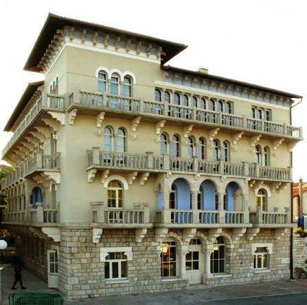 Отель Arbiana Heritage