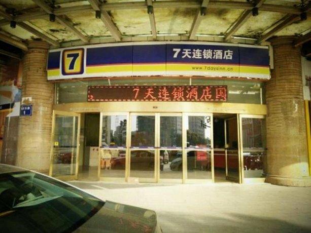 7 Days Inn Taixing Zhongxing Road Branch