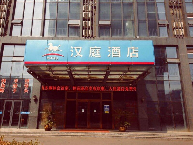 Hanting Hotel Weifang Beihai Road Futian Leiwo