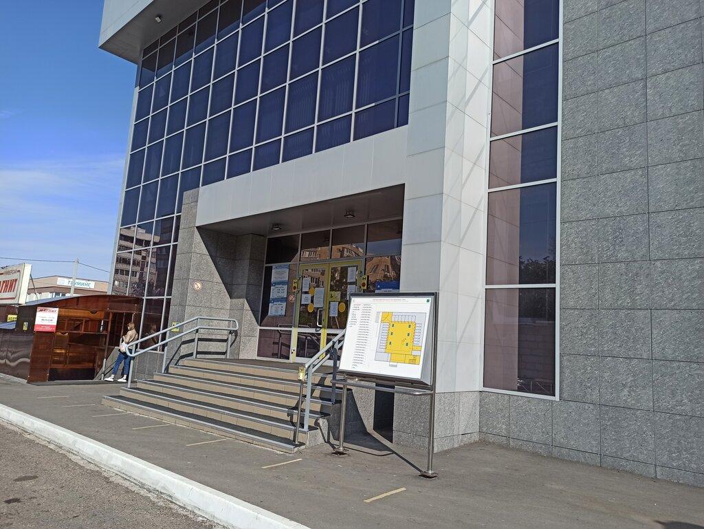 Пенсионный фонд в оренбурге личный кабинет вход белгородская область льготы предпенсионного возраста