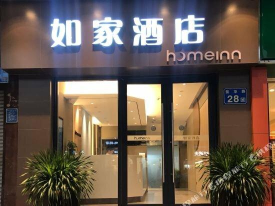 7Days Inn Guangzhou Panyu Yifa Pedestrain Street
