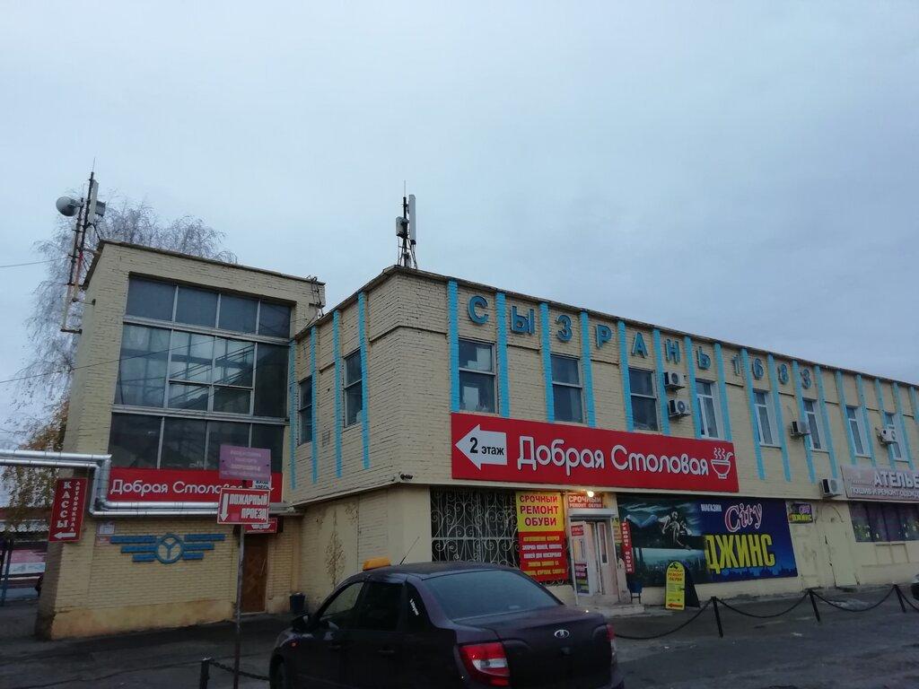автовокзал, автостанция — Сызранский автовокзал — Сызрань, фото №1