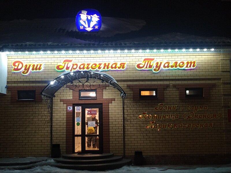 Трактир Сергеевский