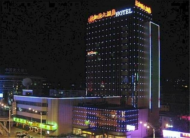Ji'an Asia International Hotel