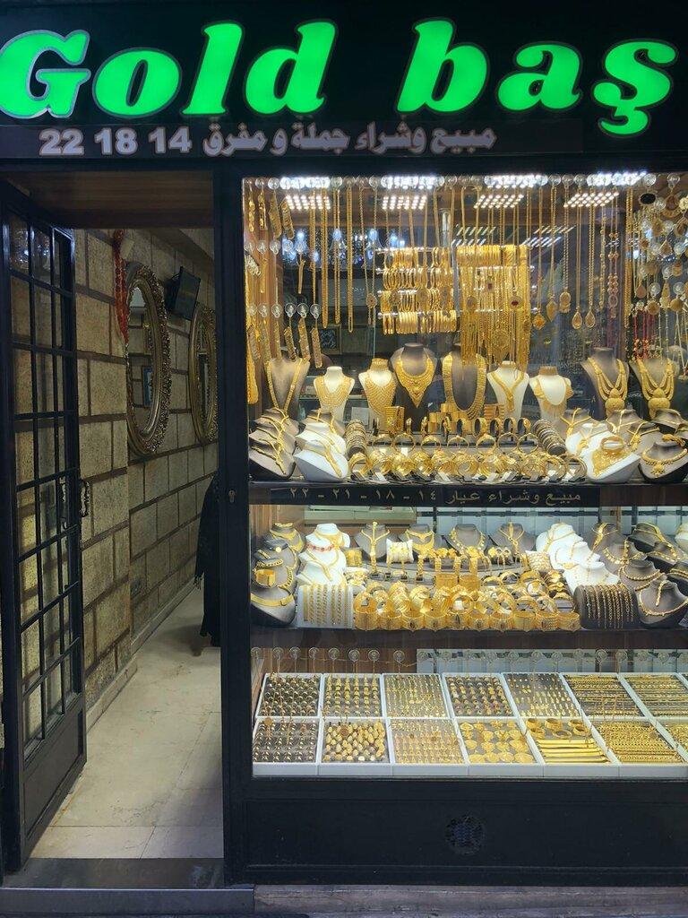 kuyumcular — Goldbaş Kuyumculuk — Fatih, foto №%ccount%