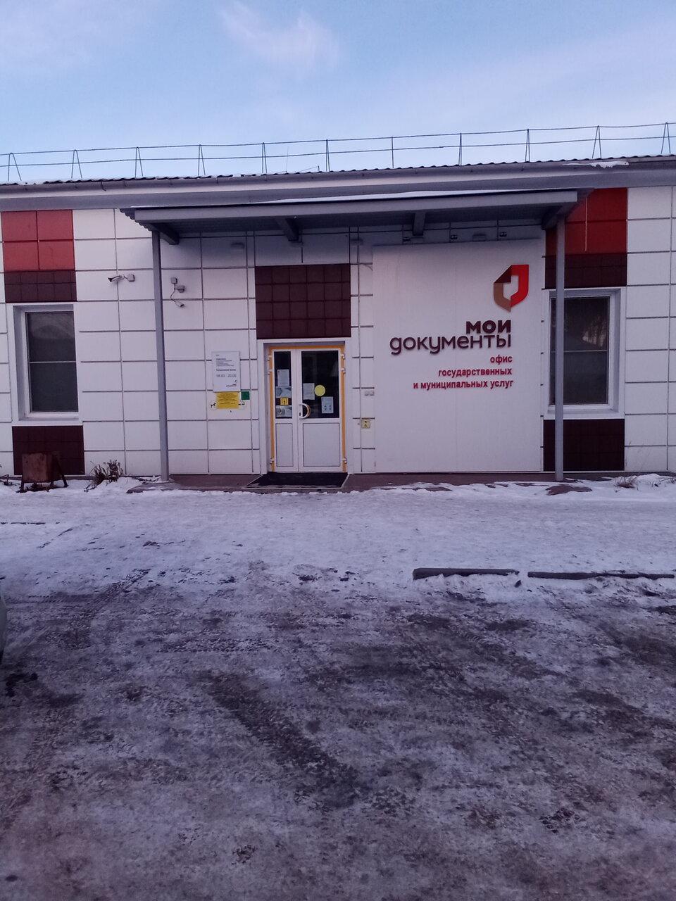 Заводоуковск элеватор вакансии форсунки на транспортер т4 2 5