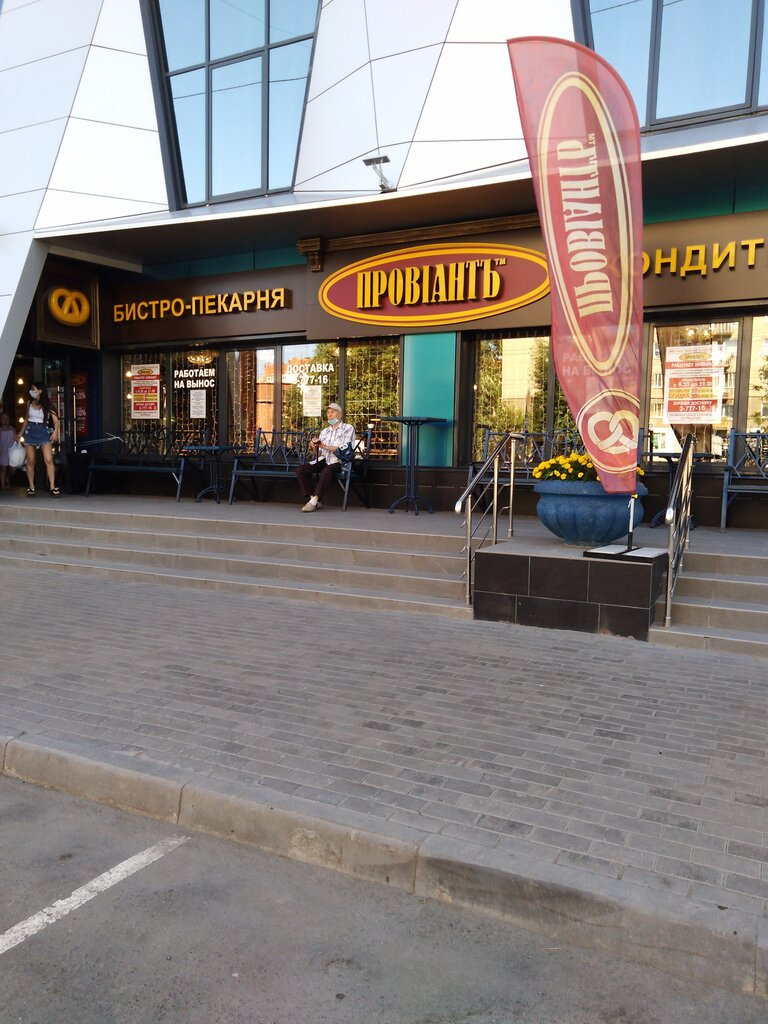 bakery — Провиант — Omsk, photo 2