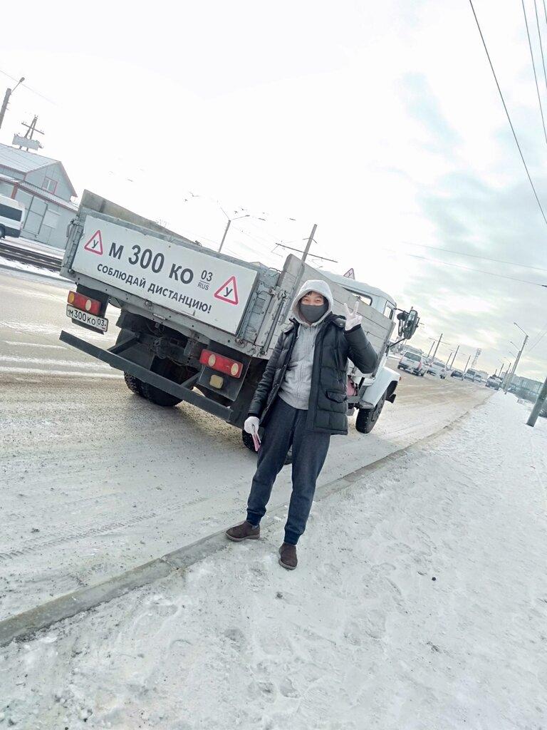 Автошколы улан удэ элеватор фольксваген транспортер т4 купить в тверской области