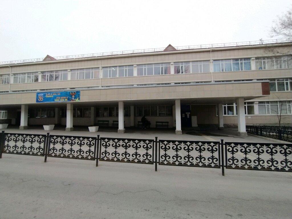 гимназия — Специализированная гимназия № 12 им. Ш. Уалиханова — Алматы, фото №1