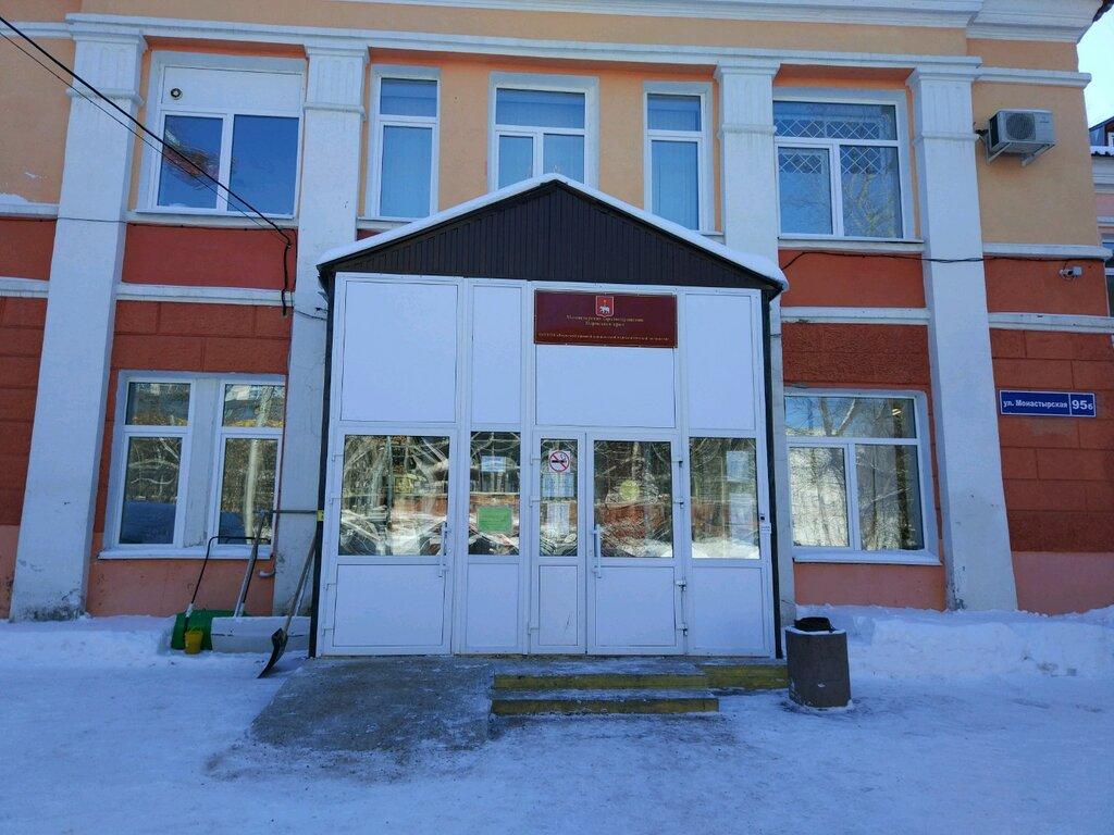 Адреса наркологических клиник пермь решение наркологическая клиника в иркутске