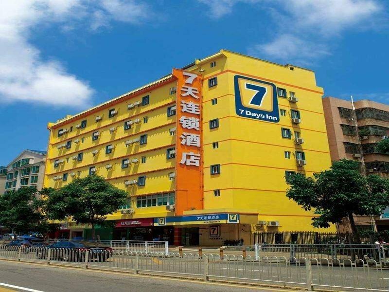 7 Days Inn Suqian Yiwu Commerial City Branch